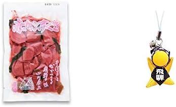[2点セット] 赤かぶすぐき(160g)・さるぼぼ幸福ストラップ 【黄】 / 風水カラー全9種類 金運・財運 お守り//
