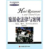 img - for tourism and case law: the hotel restaurant Travel Legal Practice (6th edition) (Tourism practical operation of translation) (Paperback) book / textbook / text book