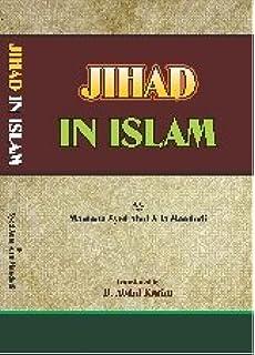 Buy Purdah and the Status of Women in Islam Book Online at