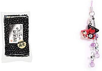 [2点セット] 国産 黒豆茶(200g)・さるぼぼペアビーズストラップ 【紫】/縁結び・魔除け//
