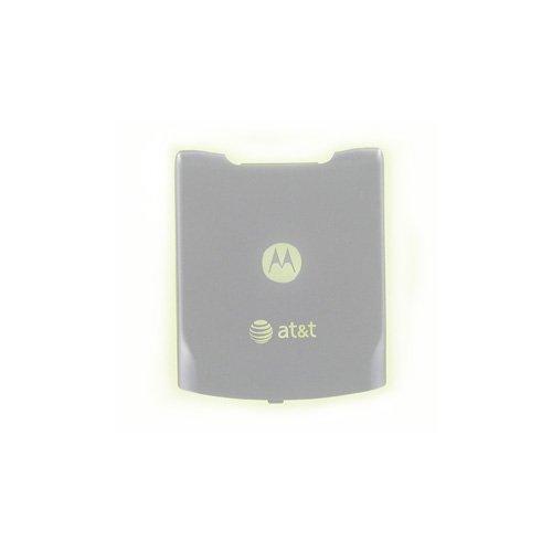 Motorola Razr V3t Mobile - OEM Motorola Razr V3i, V3t Standard Battery Door - Plum