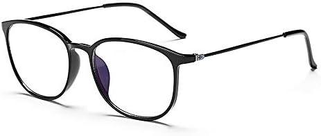 保護メガネ - ブルーレイコンピューター用ゴーグル耐疲労性放射線メガネ (Color : Black)