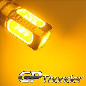 Chevy Thunder - GP Thunder 5202 H16 9009 PS24W Amber High Power LED Fog Light Bulbs - Chevy Tahoe GP-H16-HP-A