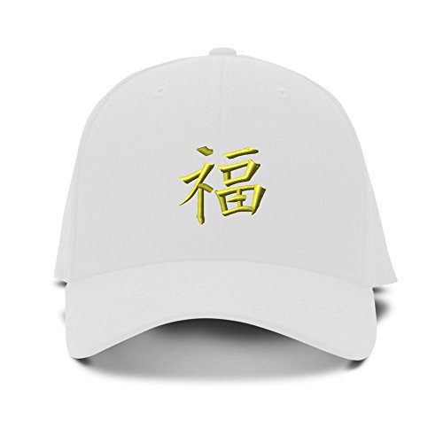White Structured Adjustable Hat (Japanese Wealth Embroidery Adjustable Structured Baseball Hat White)