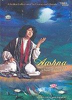 Aashna -Mystical fragrance of Divine Love (2 MUSIC CDs + Booklet)