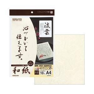 (業務用セット) コクヨ インクジェットプリンタ用紙 和紙 A4 1パック(10枚) 流雲柄 型番:KJ-W110-7 【×20セット】   B07PF8R3KZ