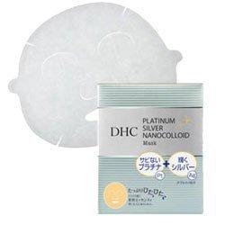 【DHC】DHC PAナノコロイドマスク 5回分(21ml×5枚) ×5個セット   B00V2HHZD0