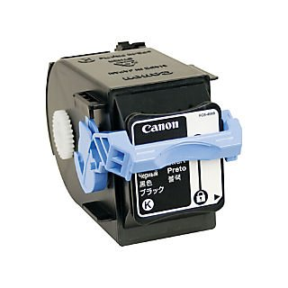 Price comparison product image CNM9645A008AA - Canon GPR-27 Toner Cartridge - Black