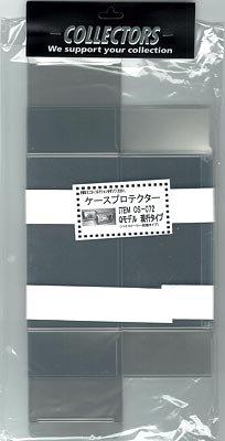 ケースプロテクター (現行Qモデル 初期ハイストーリー) 10枚セット OS-072