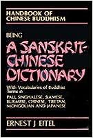 Sanskrit-Chinese Dictionary