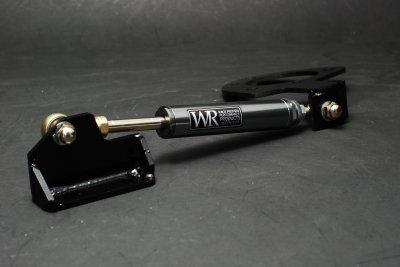 Weapon-R 959-111-124 Engine Torque Damper