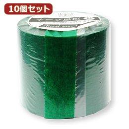 【まとめ 4セット】 10個セット 日本理化学工業 テープ黒板替テープ 50ミリ幅 緑 STRE-50-GRX10   B07KNTNL8S