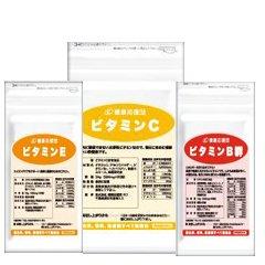 ビタミントリプルセット ビタミンC + ビタミンB + ビタミンE (イギリス産ビタミンCビタミンB群天然ビタミンE) B0078J5U3S 1袋  1袋