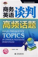 Download high frequency topics Business English negotiation (with CD-ROM 1) (Phonograms MP3) (Business English topics frequency) ebook