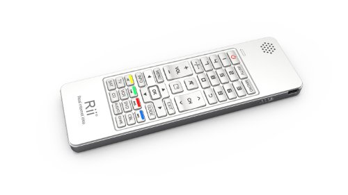 Rii 4-in-1 Wireless Multimedia Air Fly Mouse Keyboard, White (mini i13)