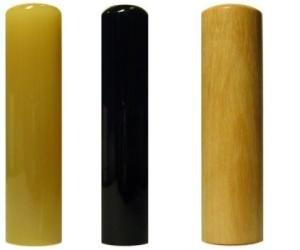 印鑑はんこ 個人印3本セット 実印: 純白オランダ 15.0mm 銀行印: 黒水牛 13.5mm 認印: オノオレカンバ 16.5mm 最高級もみ皮ケース&化粧箱セット B00AVQLF3E