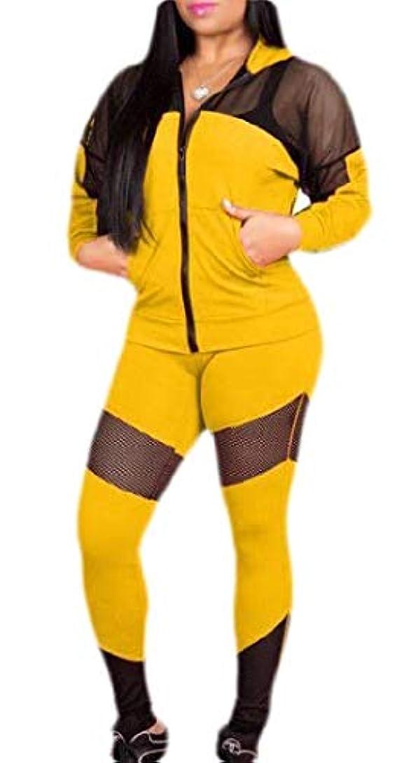 バスルームバイアス結婚したmaweisong 女性2ピース衣装トラックスーツパッチワークメッシュジャケットとパンツ