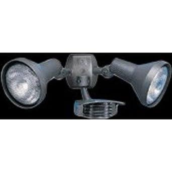 rab lighting stl200h stealth motion sensor floodlight with dual bellrab lighting stl200h stealth motion sensor floodlight with dual bell shaped flood lamps, 200 degree
