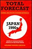 Total Forecast Japan, Noboru Makino, 0304327174