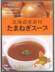 ベル食品 北海道産素材 たまねぎスープ【1人前】