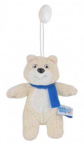 Polar Bear Pendant Official Mascot Winter Olympic Games Russia Sochi 2014 by Kids First
