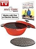 Minden Anytime Grill