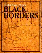 Cameo Border - Black Borders Collectin of 32 Cameos. pa.