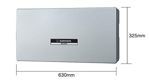 シャープ SHARP ソーラーパワーコンディショナ JH-55FD3P 5.5kw SUNVISTA 多数台連系対応モデル 太陽光発電 B01L9GP3U0