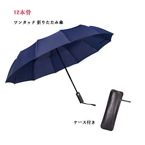 [해외]HKUU 접이식 우산 자동 개폐 12 개의 뼈 유리 섬유 소재 충 좋고 장마철 방지 원터치 망 내 모진 초 발 수 중대 (네이 비) / HKUU Folding Umbrella Automatic Opening and Closing 12 Bone Fiberglass Material Water Repellency Good Rainy Season...