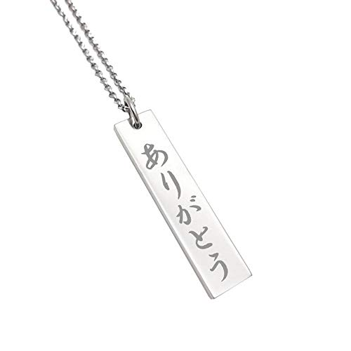 Personalized 925 Sterling Silver Japanese Bar Pendant Name Necklace Custom Made with Any Names