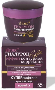 Bielita & Vitex Hyaluron Lift Superlifting Facial Night Cream 55+ for All Skin Types, 45 ml with Hyaluronic acid, Complex of Proteins, Black Truffle Extract, Collagen, Avocado Oil, Shea Butter