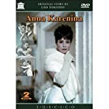 Anna Karenina (2DVD-R NTSC) Language(s): Russian, English, French, Arabic Subtitles: Russian, English, French, German, Spanish, Portuguese, Italian, Dutch, Swedish, Arabic, Hebrew, Chinese, Japanese
