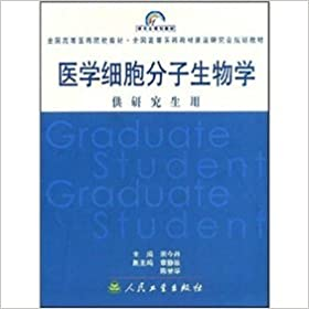 Ilmainen eBook-tiedostojen jakaminen Medical Cell and Molecular Biology (for graduate students to use) the national medical institutions of higher teaching(Chinese Edition) 7117048336 PDF
