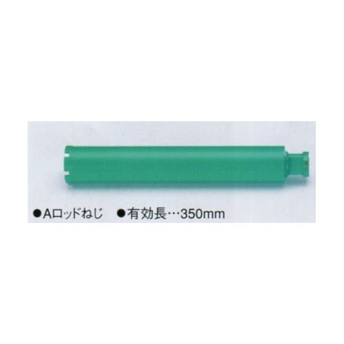 TASCO (タスコ) 薄刃ビット TA660HB-180H B01LKLQHTK