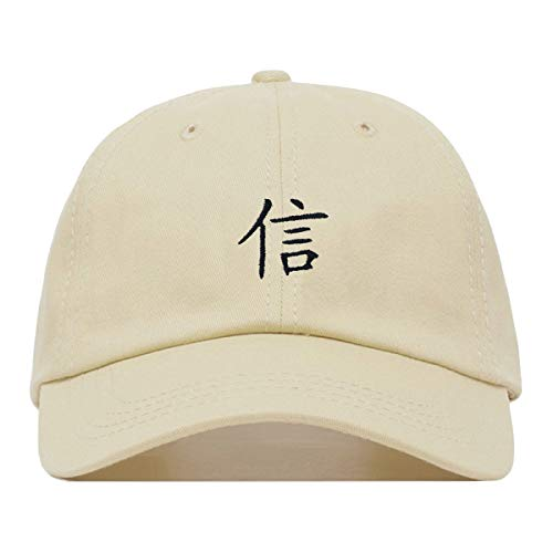 Faith Chinese Character Dad Hat, Embroidered Baseball Cap, 100% Cotton, Unstructured Low Profile, Adjustable Strap Back, 6 Panel, One Size Fits Most (Multiple Colors) (Beige)
