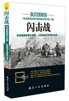 Download Blitzkrieg: photo archives undisclosed. from Poland to sweep raid(Chinese Edition) PDF