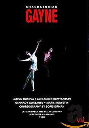 Gayne Ballet [DVD] [Import]