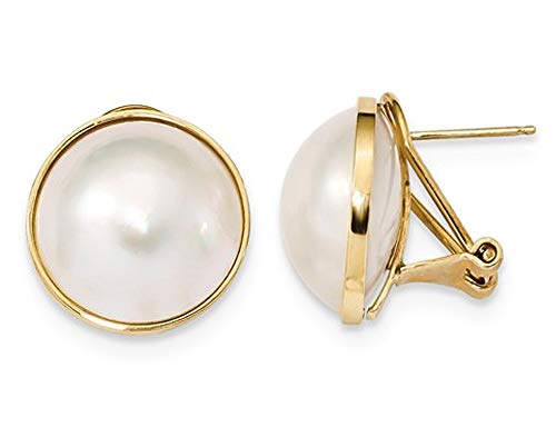 White Freshwater Cultured Pearl (14-15mm) Omega Back Earrings in 14K Yellow Gold ()