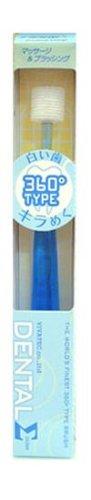 日本人気超絶の 口腔ケアブラシ B000FQKUM2 DS-1Cふつう DS-1Cふつう 青1本 青1本 B000FQKUM2, Crown Ambassador:092cd610 --- martinemoeykens.com