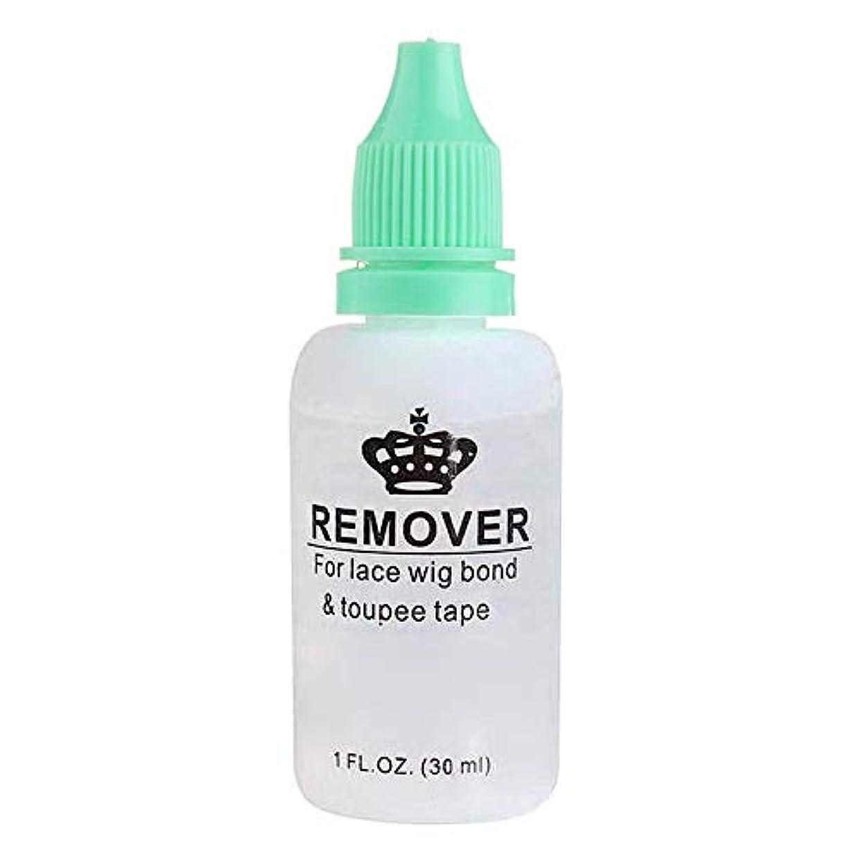 中毒仕出します健康AIMERKUP 毛のりの除去剤、レースのかつらのToupeeの皮のよこ糸のテープのための極度の毛の付着力の除去剤の接着剤の除去剤のびん adaptable