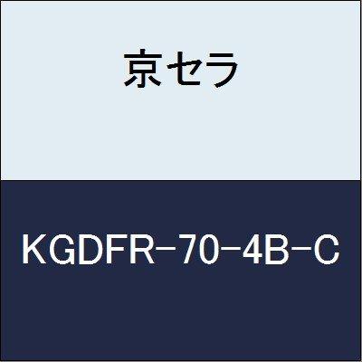 京セラ 切削工具 ホルダー KGDFR-70-4B-C B079XZ4S9V