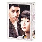[DVD]ケ・セラ・セラ DVD BOX 韓国版 字幕無し エリック、イ・ギュハン、チョン・ユミ