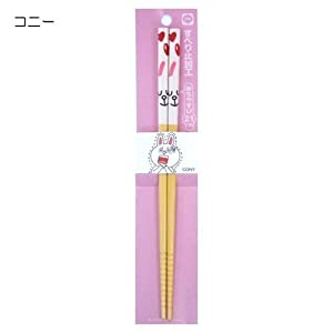 LINE / Line 21cm chopsticks (bamboo) [Made in Japan] Anime Toy Store app / [Connie] (japan import) by LINE