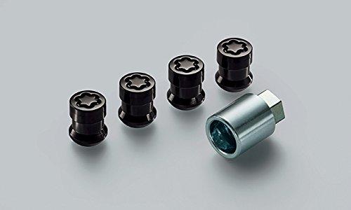 HONDA【】CIVIC【】 アルミホイール用ホイールロックナット(キャップタイプ 4個セット)(マックガード社製) (ブラック) FC1 FK7 純正用品[08W42-TEA-000] B077T4BFSR[1]08W42-TEA-000:ブラック