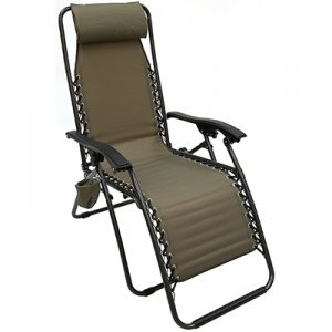 Mills Fleet Farm Anti Gravity Brown Chair With Cup Holder