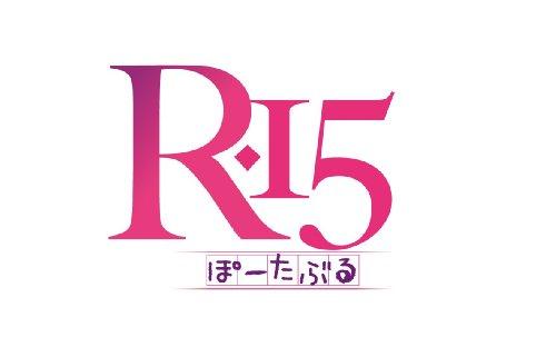 R-15 Portable [Japan Import]
