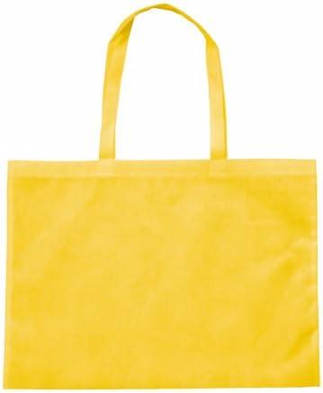 アーテック 作品収納バック 大 不織布 11161 黄 マチ付