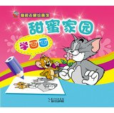 draw tom and jerry - 8