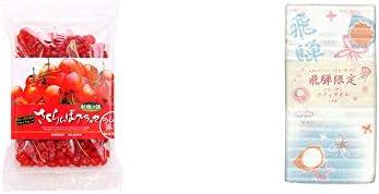[2点セット] 収穫の朝 さくらんぼグラッセ ラム酒風味(180g)・(飛騨限定)さるぼぼ コラーゲンボディタオル【白】(綿100%)