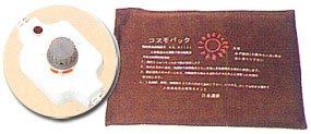 コスモパック L型 家庭用遠赤外線温熱器 B0065WIT9G